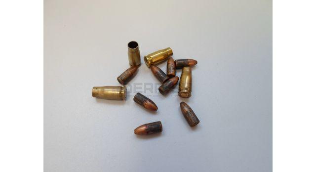 Пули 5,45х18-мм (ПСМ) / Оригинал прошедшая канал ствола без деформации [мт-928]