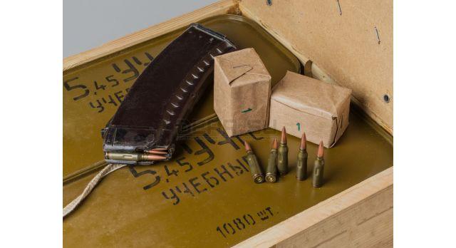 Учебные патроны 5.45х39-мм для АК-74 / По 2160шт в ящике [ак-1-3]