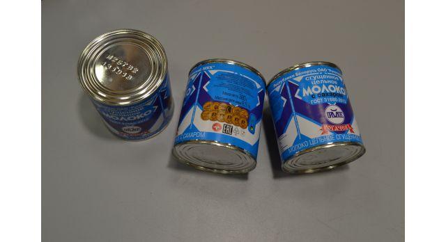 Молоко сгущенное с сахаром. Рогачевский МКК, Беларусь