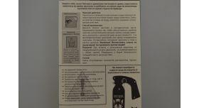 """Баллончик газовый """"AntiDog"""": Струйно-аэрозольный (AC), 25 мл [арз-1]"""