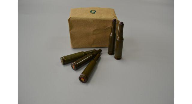 Армейские холостые патроны АК-74 (5,45х39-мм) / По 30 шт в пачке обжатые звездочкой п-45 [сиг-474]