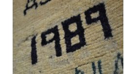 Афганский военный ковер ручной работы/Оригинал с геометрическим орнаментом 102х76 см [пи-23]