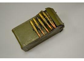 Патронный ящик от пулемета ДШК