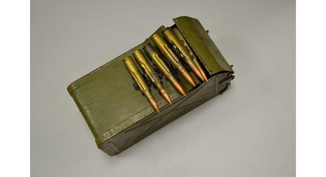 Патронный ящик от пулемета ДШК/Оригинал Б/У под калибр 12.7х108-мм [нф-15]