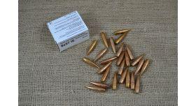 Пули 8х57 IS (Mauser)/Новые оболоченные масса 12,8 г [пул-70]