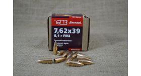 Пули 7.62х39-мм (для АКМ) [пул-71] Новые оболоченные латунированные масса 8,1 г