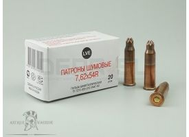 Холостые патроны 7.62х54-мм