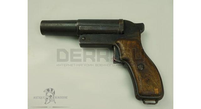 Ракетница СПШ-44 / СССР раннего образца Б/У [сиг-71/2]