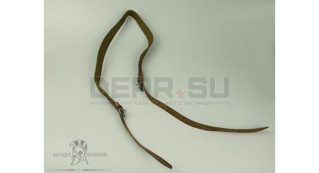 Ремень для ППШ / Наплечный ткань/кожа оригинал [сн-59]
