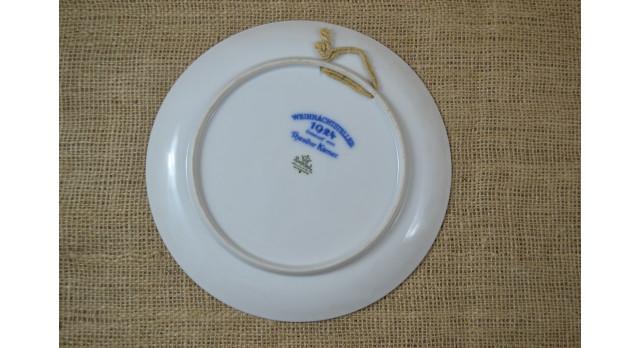 Рождественская тарелка Розенталь (Rosenthal)/Рождество 1924 г [фр-98]