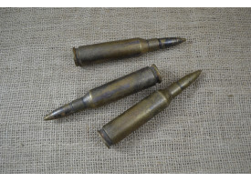 Учебный патрон 14,5х114-мм