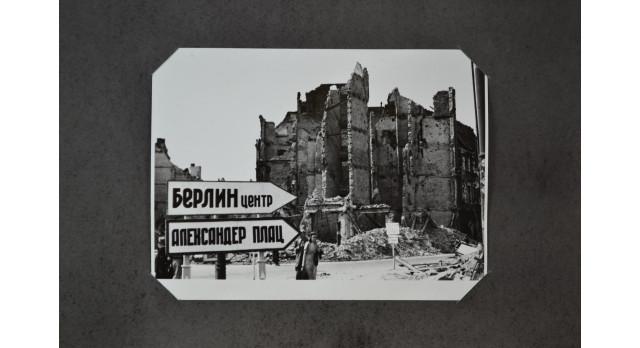 Комплект фотографий побежденного Берлина/Вторая Мировая война, комплект из 2 шт. в раме [фт-11]