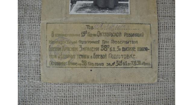 Наградное фото красноармейца на фоне знамени ВЦИК/Оригинал 1938 г., фото бойца-кавалериста в раме 23х33 см [фт-53]