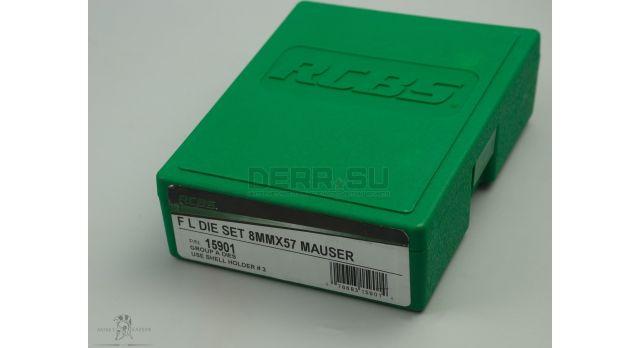 Матрицы RCBS для релоадинга / Под 8х57 Mauser [мт-421]
