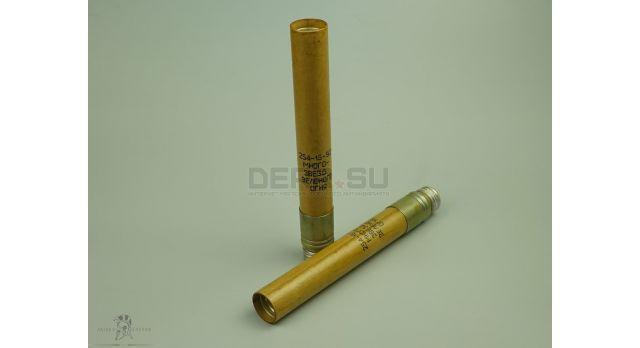 Реактивный сигнальный патрон (РСП-Д) [сиг-96] / РСП-30 Много звезд зеленого огня [сиг-85]