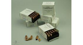 Комплект 7.62х25-мм (для ТТ,ППШ,ППС) пуля с капсюлированной гильзой / Новый оболоченная пуля с биметалической гильзой [мт-444]