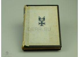 Книга «Forell molders und seine manner»