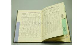 Книга «Таблицы стрельбы 100-мм самоходной пушки обр 1944 г» [кн-114]