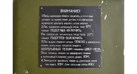 Газосигнализатор автоматический ГСА-13
