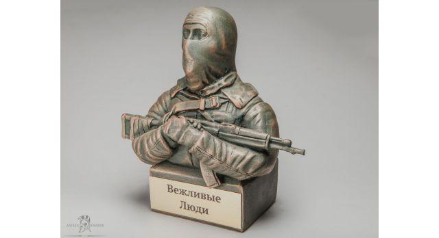 Бюст «Боец с автоматом АК-74» / Вежливые люди уцененный [п-73/1]