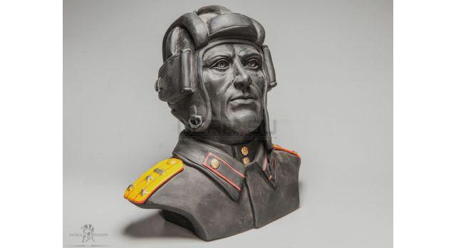 Бюст «Советский полковник танковых войск»