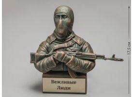 Бюст «Боец с автоматом АК-74»