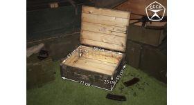 Армейский укупорочный ящик общего назначения / Деревянный без перегородок (71х55х25) [ящ-5]
