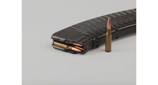 Магазин для РПК-74 / На 45 патронов черный вафля [ак-22]