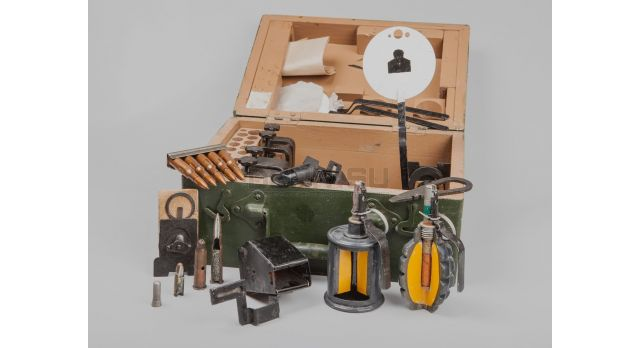 Командирский ящик образца 1951 / Не комплектный [мт-474]