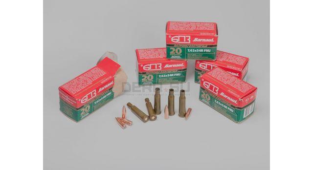 Комплект 7.62х54-мм(для Мосина)пуля с капсюлированной гильзой / Новый оболоченная пуля с лакированной гильзой Барнаул [мт-475]