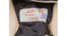 Лётный шлемофон ВВС СССР (ШЛ-82) / Оригинал склад размер 55 [сн-225/1]