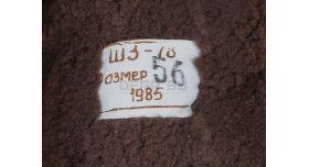 Зимний лётный шлемофон ВВС СССР (ШЗ) /  Оригинал склад ШЗ-78 размер 56 [сн-229/1]