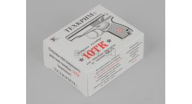 Холостые патроны 10ТК для ПМ-СХ / Техкрим [сиг-200]