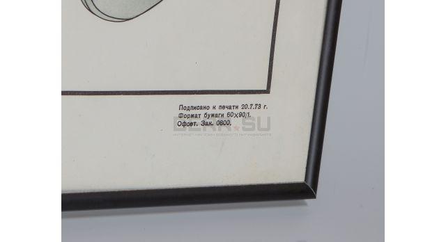 Плакат в раме «Выстрел ОГ-15В»