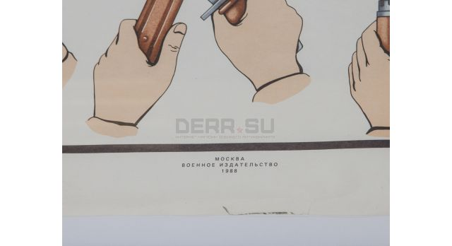 Плакаты в раме «7,62-мм автоматы Калашникова АК, АКМ и АКМС» / Плакат в раме «Взаимодействие деталей и механизмов» [л-147]
