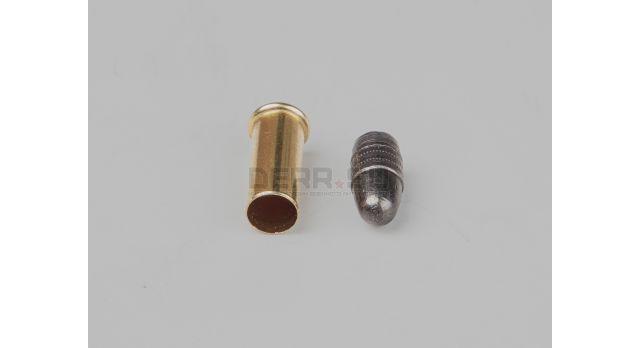 Комплект 5,6х15,6-мм R (22 lr) пуля с гильзой кольцевого воспламенения