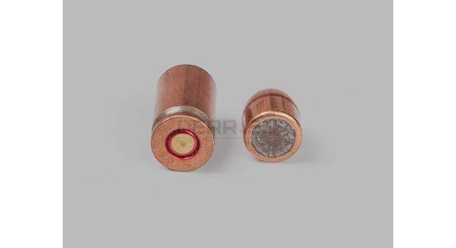 Комплект для ПМ армейский оболоченная пуля с стальным сердечником и биметалической гильзой [мт-537]