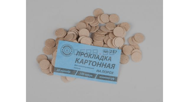 Прокладка картонная на порох / 20 калибр 150 шт. [мт-486-1]