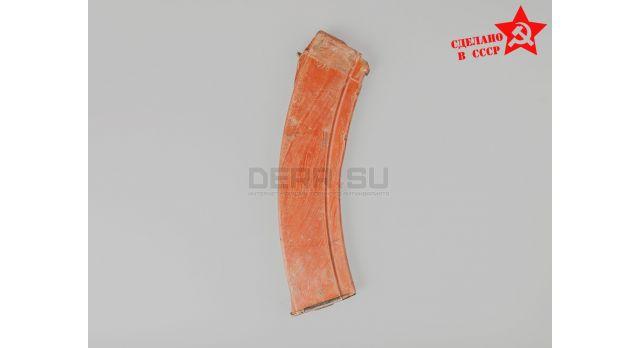 Магазин для РПК-74 / На 45 патронов рыжий бакелит гладкий Б/У [ак-249]