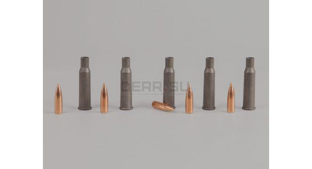 Комплект 7.62х54-мм(для Мосина) / Новый оболоченная пуля и стальная гильза с полимерным покрытием Барнаул [мт-630]