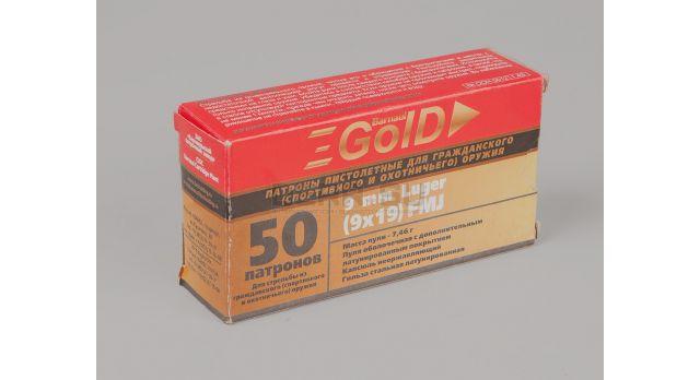 9х19-мм  оболоченная пуля с латунированным покрытием и стальная латунированная гильза Барнаул gold [мт-635]