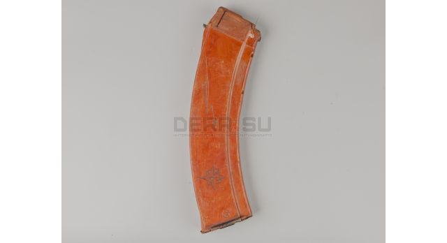 Магазин для РПК-74 / На 45 патронов рыжий бакелит гладкий Б/У с окопным творчеством [ак-249-1]