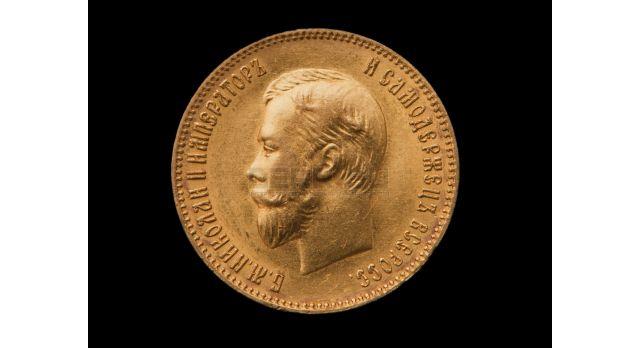 10 рублей 1903 г. Николай II / Оригинал клеймо (А • Р) [нум-12]