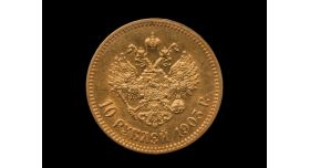 10 рублей 1903 г. Николай II / Оригинал клеймо (А • Р) [нум-6]