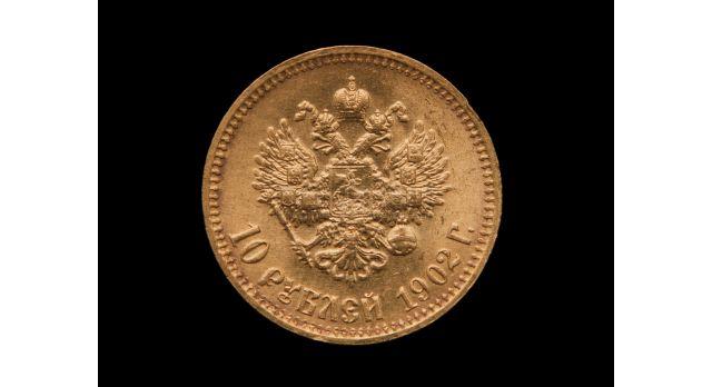 10 рублей 1902 г. Николай II / Оригинал клеймо (А • Р) [нум-8]