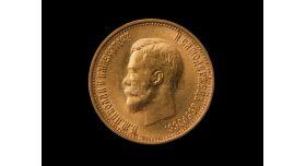 10 рублей 1899 г. Николай II / Оригинал клеймо (А • Г) [нум-7]