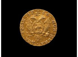 Два рубля 1756 г. Елизавета