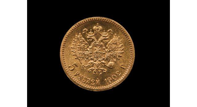 5 рублей 1902 г. Николай II / Оригинал клеймо А Р [нум-16]