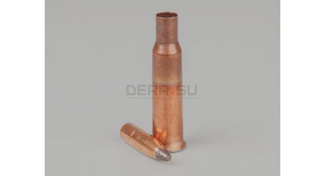 Комплект 7.62х54-мм(для Мосина) / Новый полуоболоченная пуля и биметалическая гильза НПЗ [мт-651]