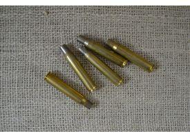 Гильзы 30-06 Springfield (7.62х63-мм)